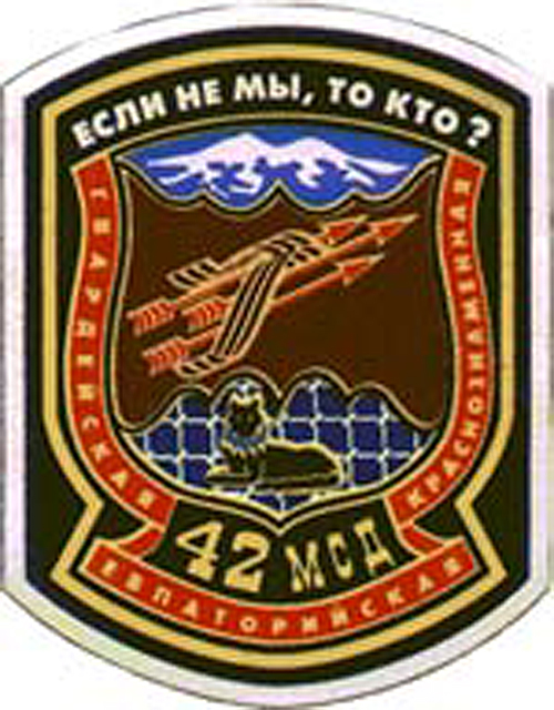 shevron-42MSD_